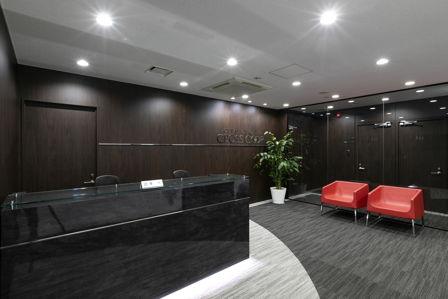 Reception area at Roppongi office