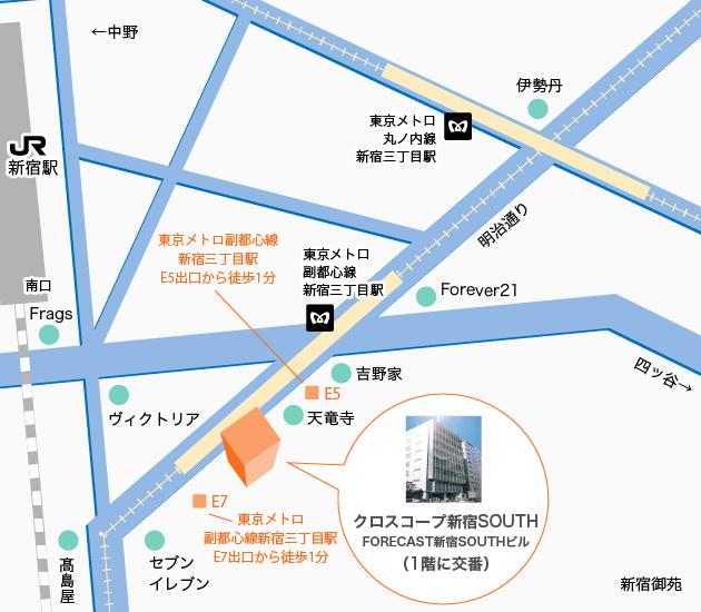 アクセス 新宿southレンタルオフィス